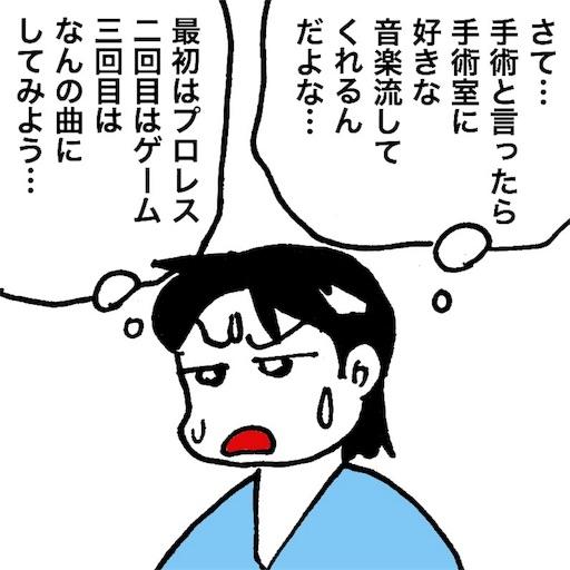 f:id:mraka2015:20180129091847j:image