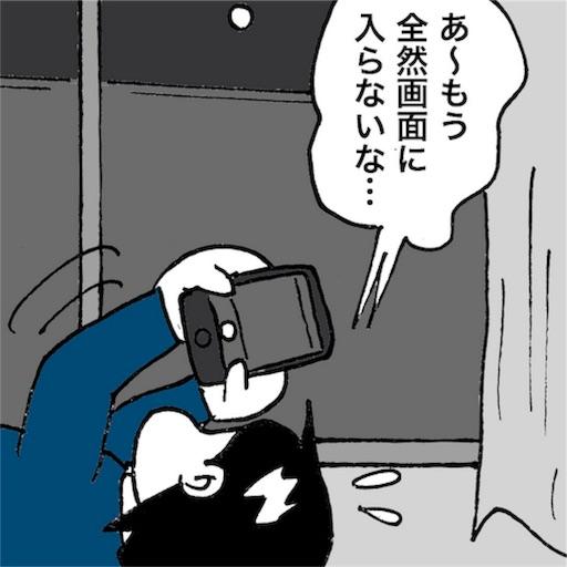 f:id:mraka2015:20180204080303j:image