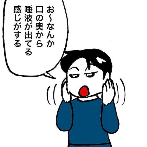 f:id:mraka2015:20180214092012j:image