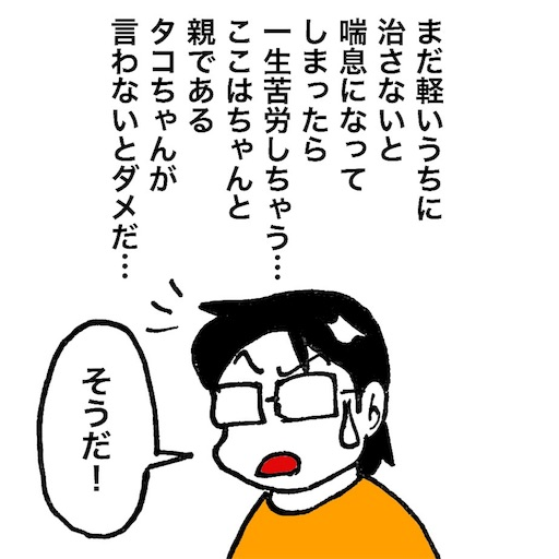 f:id:mraka2015:20180223091018j:image