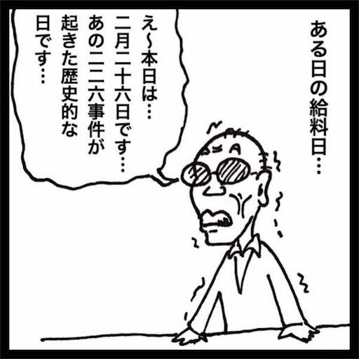 f:id:mraka2015:20180226095331j:image