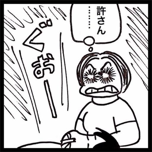 f:id:mraka2015:20180227103538j:image