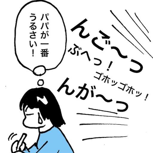 f:id:mraka2015:20180228084652j:image