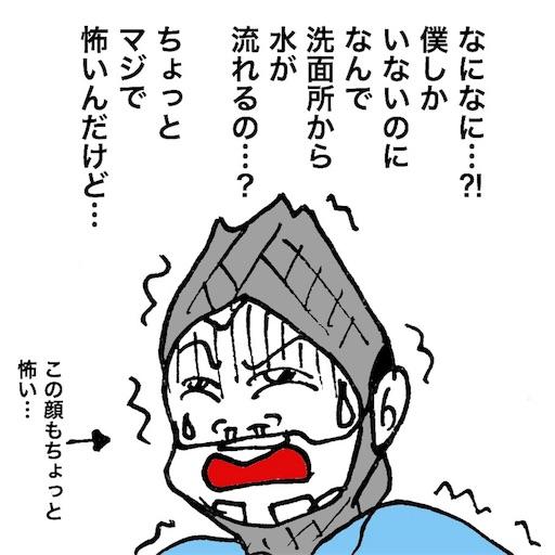 f:id:mraka2015:20180304083501j:image