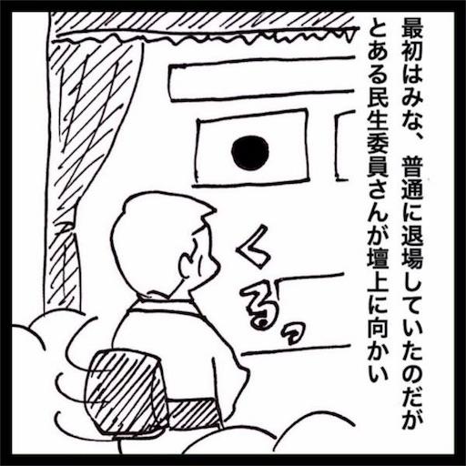 f:id:mraka2015:20180322170559j:image