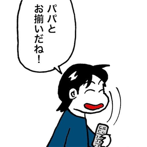 f:id:mraka2015:20180419085951j:image