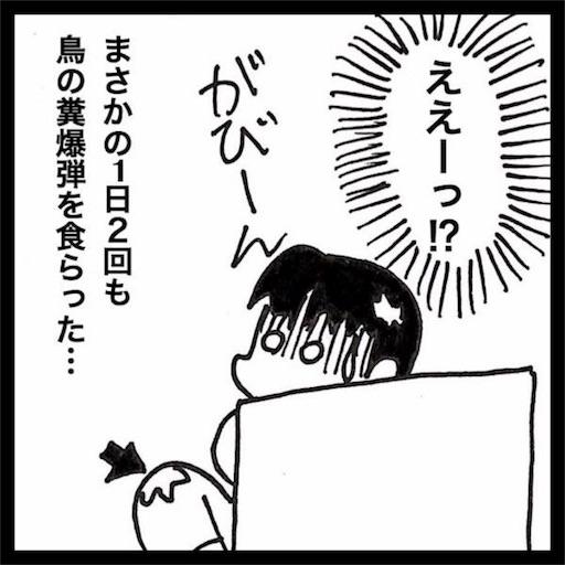 f:id:mraka2015:20180429161915j:image