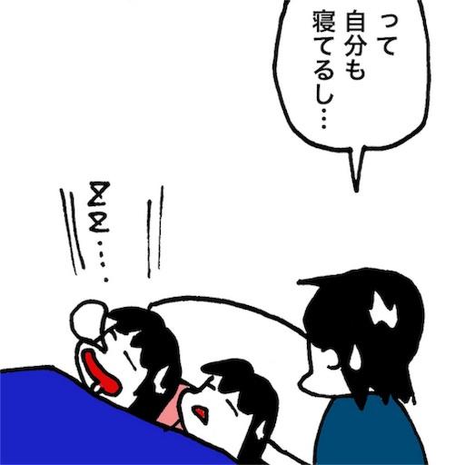 f:id:mraka2015:20180514093730j:image