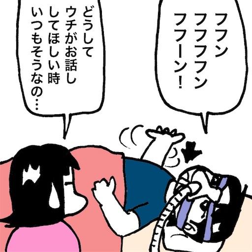 f:id:mraka2015:20180517091023j:image