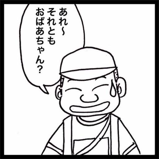 f:id:mraka2015:20180528093725j:image