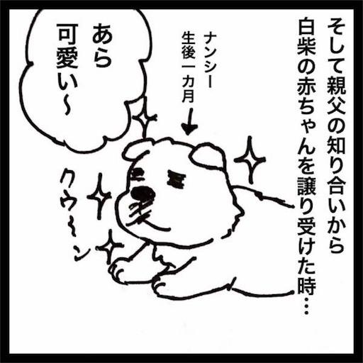 f:id:mraka2015:20180529155016j:image