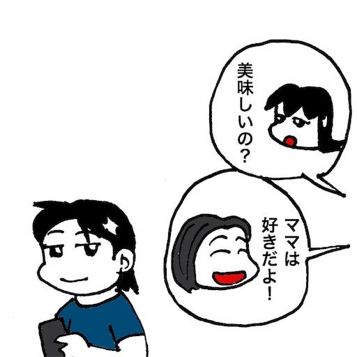 f:id:mraka2015:20180605084628j:image