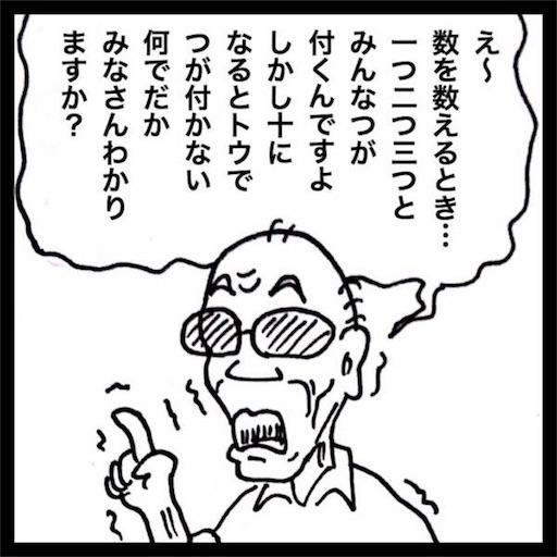 f:id:mraka2015:20180609135137j:image