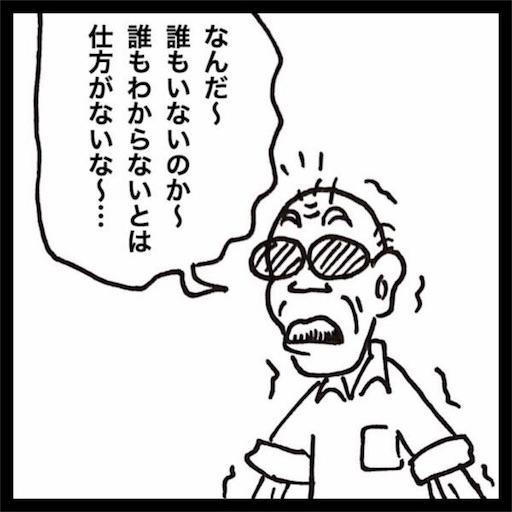 f:id:mraka2015:20180609141032j:image