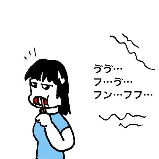 f:id:mraka2015:20180627091250j:image