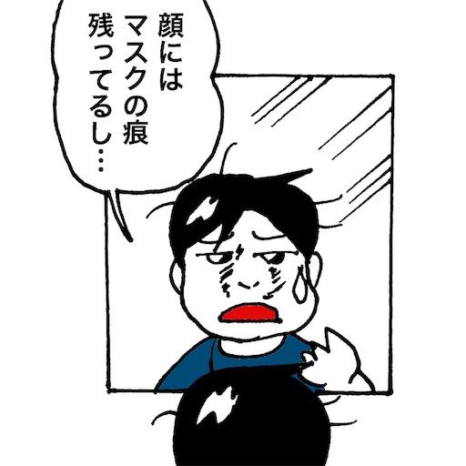 f:id:mraka2015:20180629102345j:image