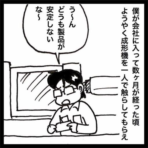 f:id:mraka2015:20180701115448j:image