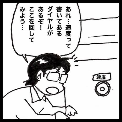 f:id:mraka2015:20180701120515j:image