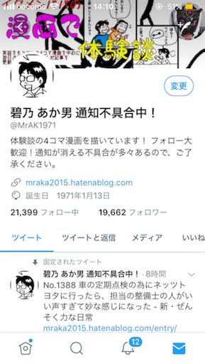 f:id:mraka2015:20180707141527p:image