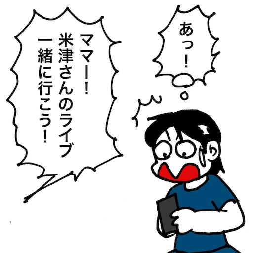 f:id:mraka2015:20180713112020j:image