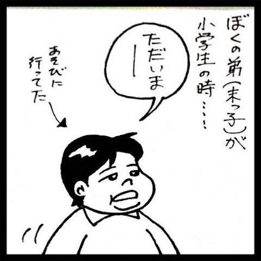 f:id:mraka2015:20180715112907j:image