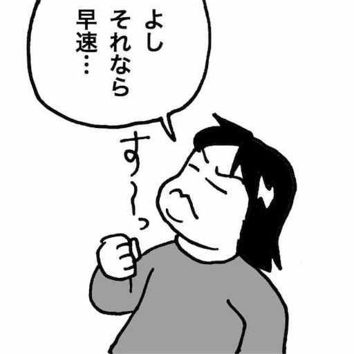 f:id:mraka2015:20180720090428j:image