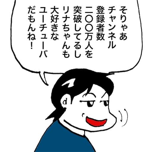 f:id:mraka2015:20180820084129j:image