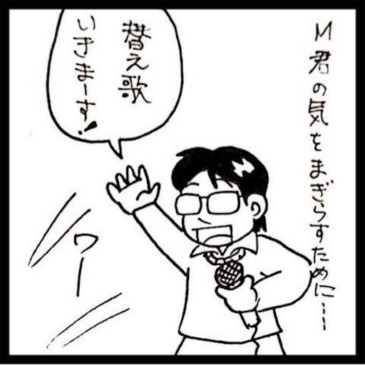 f:id:mraka2015:20180901161458j:image