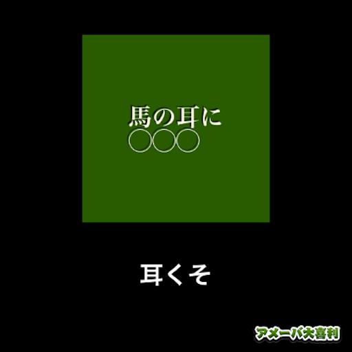 f:id:mraka2015:20180910164153p:image