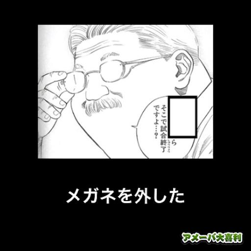 f:id:mraka2015:20180910165036p:image