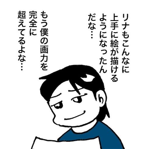 f:id:mraka2015:20180911104117j:image