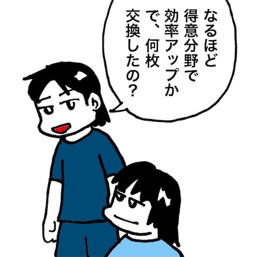 f:id:mraka2015:20180912112056j:image