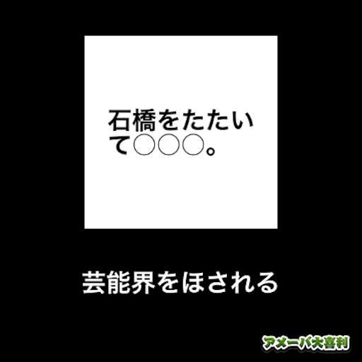 f:id:mraka2015:20180912115635p:image