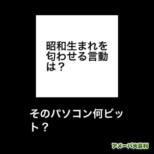 f:id:mraka2015:20180912115815p:image