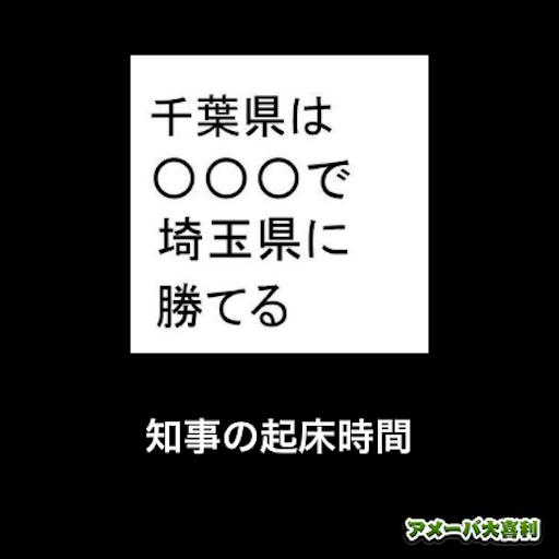 f:id:mraka2015:20180912120159p:image