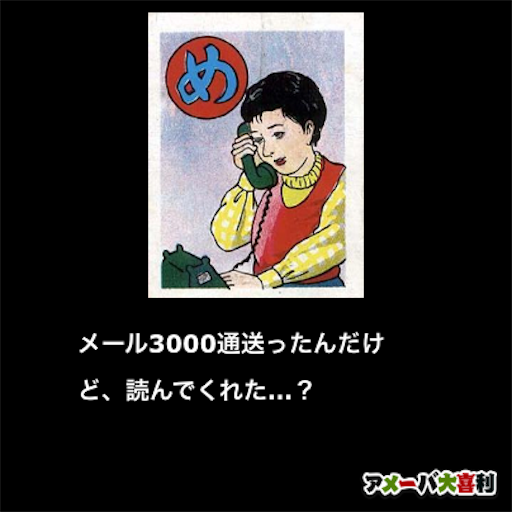 f:id:mraka2015:20180912120551p:image