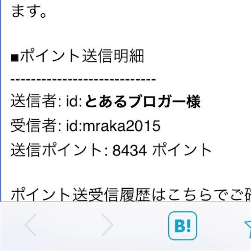 f:id:mraka2015:20180913124051j:image