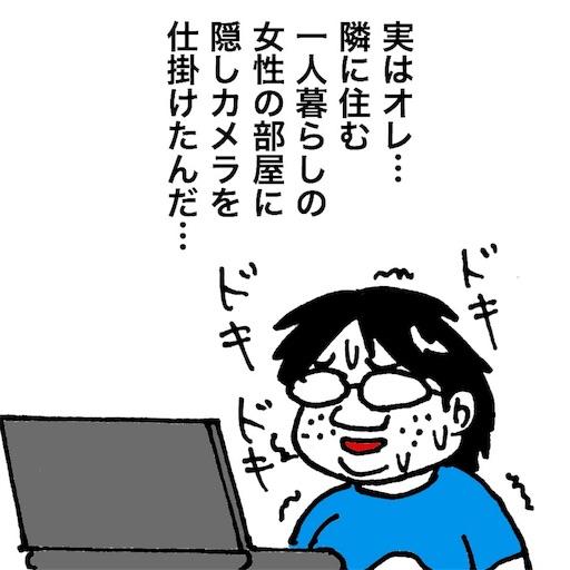 f:id:mraka2015:20180917164901j:image