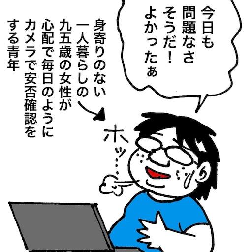 f:id:mraka2015:20180917164906j:image