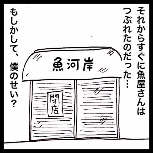 f:id:mraka2015:20180919163216j:image