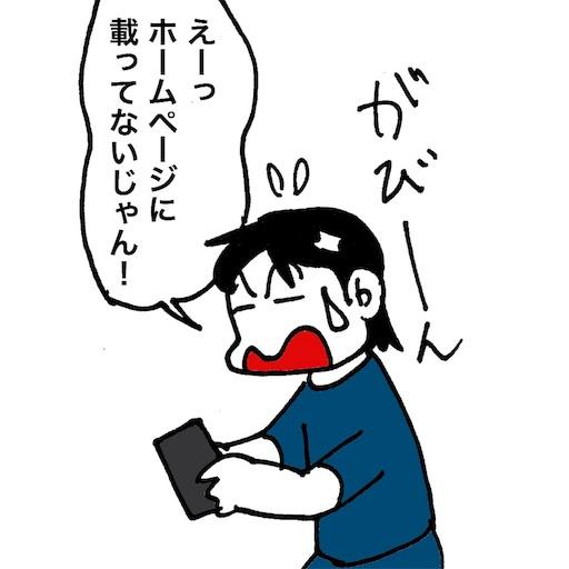 f:id:mraka2015:20180929114557j:image