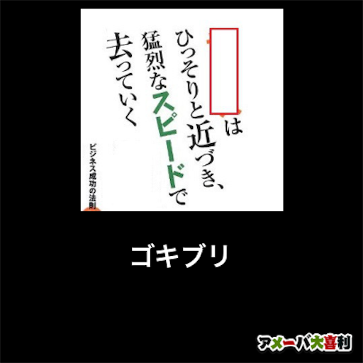 f:id:mraka2015:20181010152527p:image