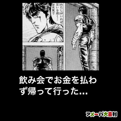 f:id:mraka2015:20181010153045p:image