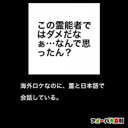 f:id:mraka2015:20181010153136p:image
