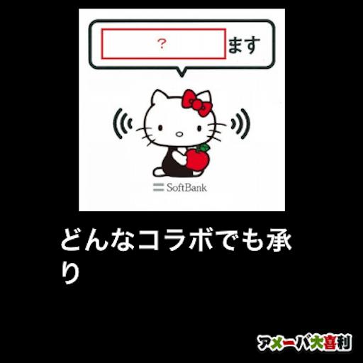 f:id:mraka2015:20181010153203p:image