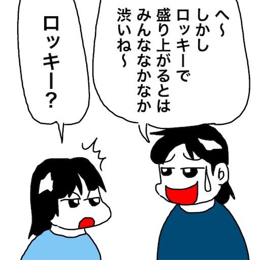 f:id:mraka2015:20181019183706j:image