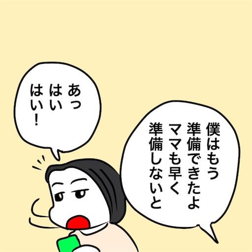 f:id:mraka2015:20181022102607j:image
