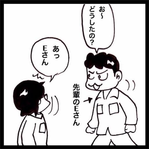 f:id:mraka2015:20181030162410j:image