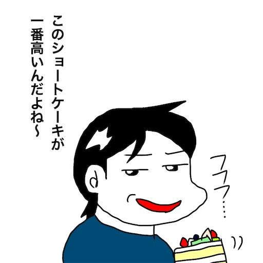f:id:mraka2015:20181215111245j:image