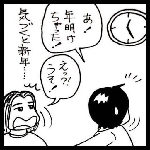 f:id:mraka2015:20181228101654j:image
